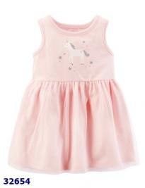 Đầm Cater