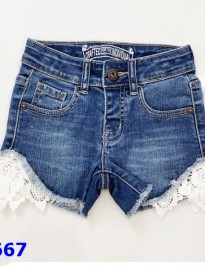 short jean BG Next