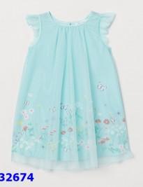 Đầm voan HM