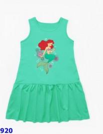 Đầm Disney