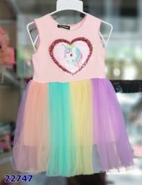 Đầm Aini