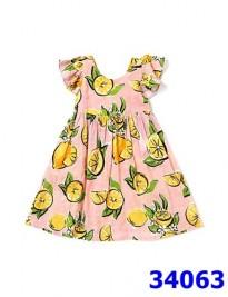 Đầm Babidiboo