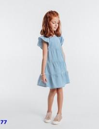 Đầm jean Okaidi