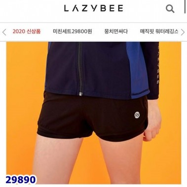 Quần thể thao LazyBee