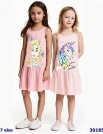 Đầm H&M- elsa