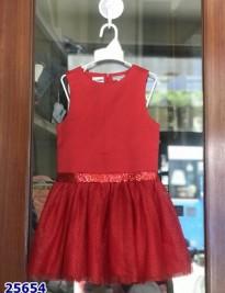 Đầm Vertbaudel.