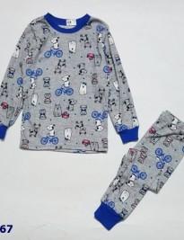Pyjama Kirkland