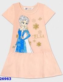 Đầm HM
