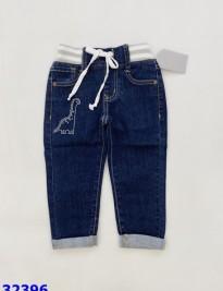 Quần jeans Sugar Bear
